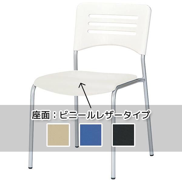 スタッキングチェア/背ホワイト/ビニールレザータイプ/NKIN-W26/NKINシリーズ/1000946