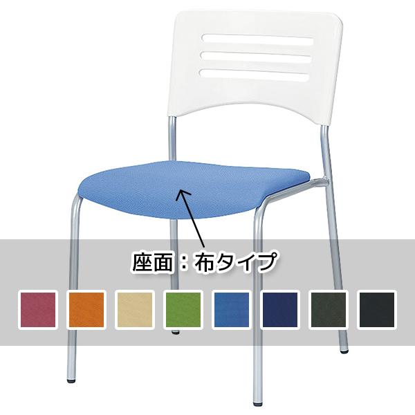 スタッキングチェア/背ホワイト/布タイプ/NKIN-W27/NKINシリーズ/1000948