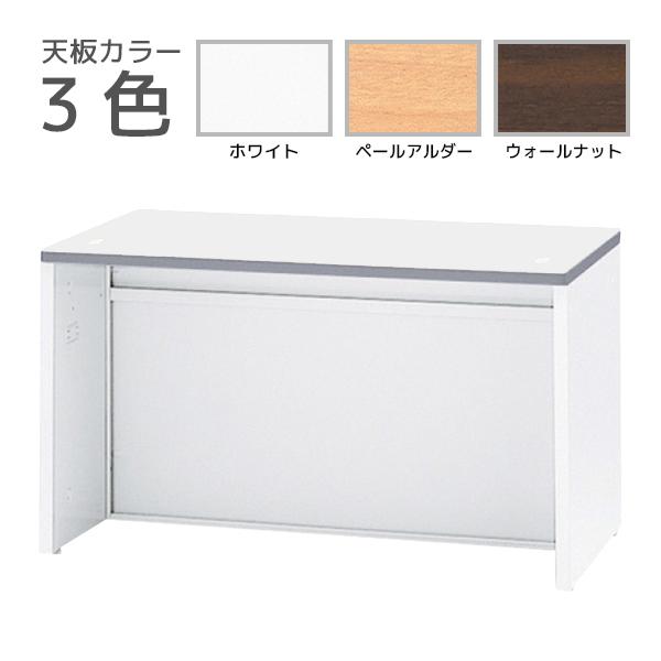 ローカウンター/NSL-12T□W/幅1200×奥行700×高さ700mm/ホワイト/天板3色/NSシリーズ/55616