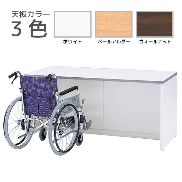 ローカウンター/車椅子対応型/NSL-16F□W/幅1600×奥行800×高さ740mm/ホワイト/NSシリーズ/56544