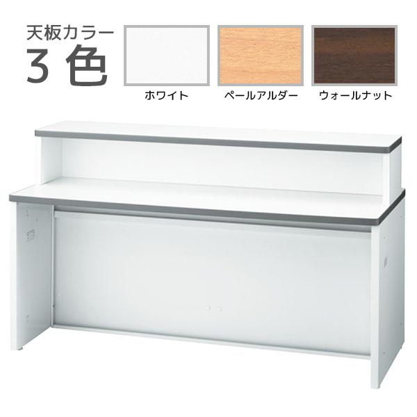 ローカウンター/インフォメーションタイプ/NSL-16TIN□W/幅1600×奥行700×高さ950mm/ホワイト/天板3色/NSシリーズ/67853