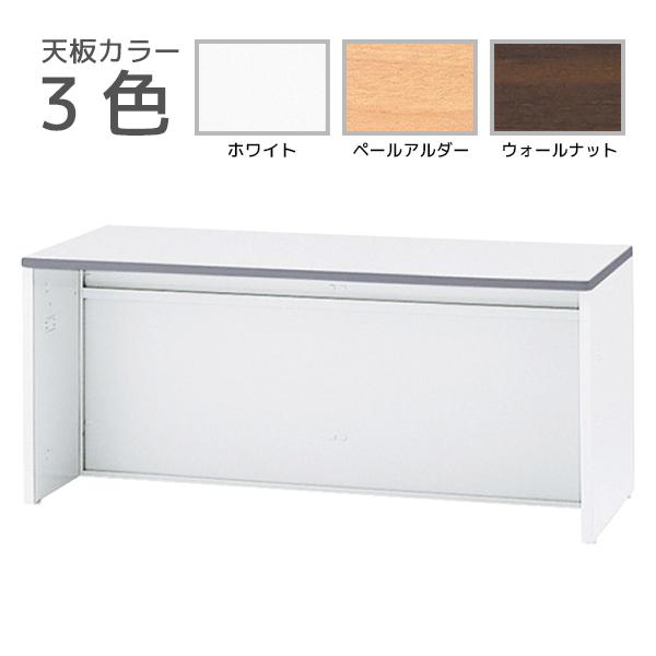 ローカウンター/NSL-16T□W/幅1600×奥行700×高さ700mm/ホワイト/天板3色/NSシリーズ/55615