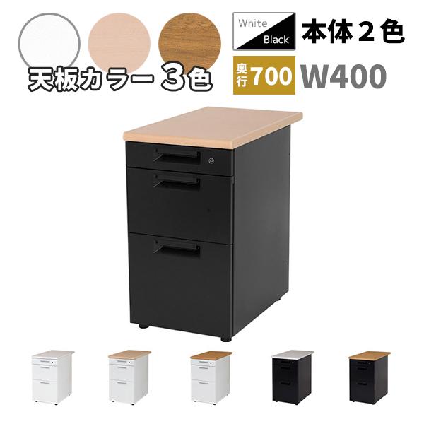 【日本製】スチール脇机/OC-SH047SD-2/幅400×奥行700×高さ700mm/本体2色/天板3色/SHシリーズ/100313
