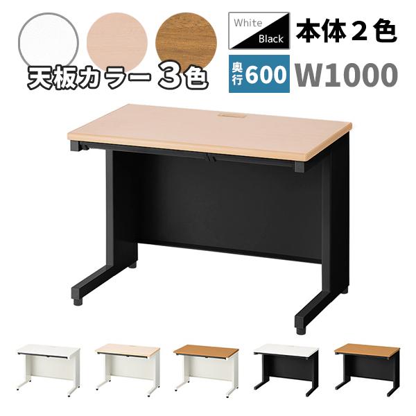【日本製】スチール平机/OC-SH106H-2/幅1000×奥行600×高さ700mm/本体2色/天板3色/SHシリーズ/100301