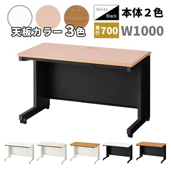 【日本製】スチール平机/OC-SH107H-2/幅1000×奥行700×高さ700mm/本体2色/天板3色/SHシリーズ/100304