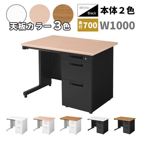 【日本製】スチール片袖机/OC-SH107K-2/幅1000×奥行700×高さ700mm/本体2色/天板3色/SHシリーズ/100308