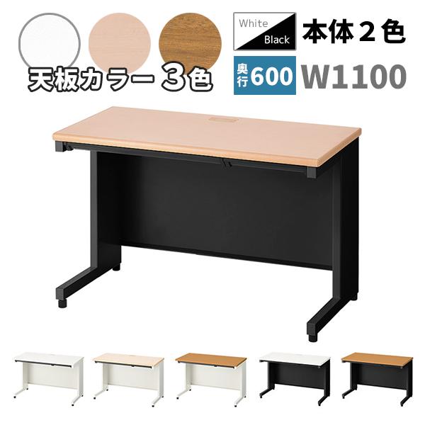 【日本製】スチール平机/OC-SH116H-2/幅1100×奥行600×高さ700mm/本体2色/天板3色/SHシリーズ/100302