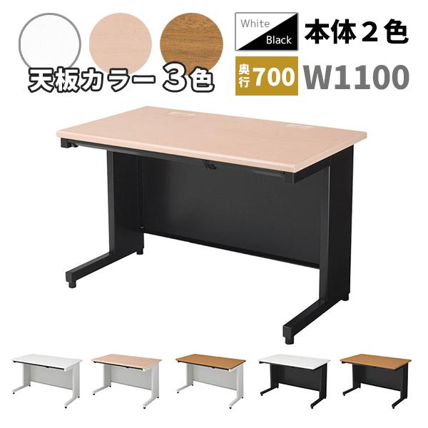 【日本製】スチール平机/OC-SH117H-2/幅1100×奥行700×高さ700mm/本体2色/天板3色/SHシリーズ/100305