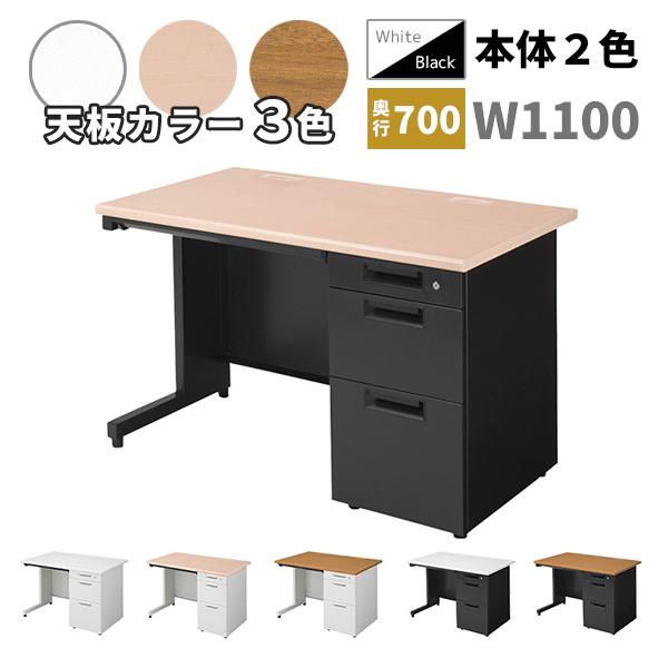 【日本製】スチール片袖机/OC-SH117K-2/幅1100×奥行700×高さ700mm/本体2色/天板3色/SHシリーズ/100309