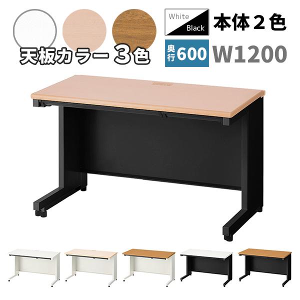 【日本製】スチール平机/OC-SH126H-2/幅1200×奥行600×高さ700mm/本体2色/天板3色/SHシリーズ/100303