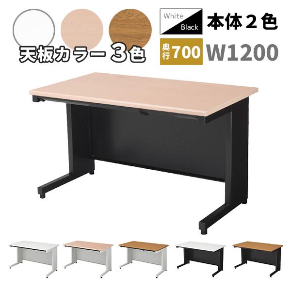 【日本製】スチール平机/OC-SH127H-2/幅1200×奥行700×高さ700mm/本体2色/天板3色/SHシリーズ/100306