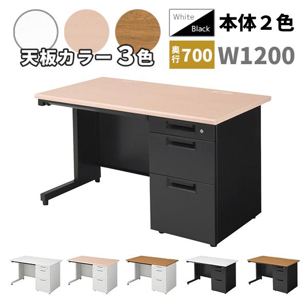 【日本製】スチール片袖机/OC-SH127K-2/幅1200×奥行700×高さ700mm/本体2色/天板3色/SHシリーズ/100310