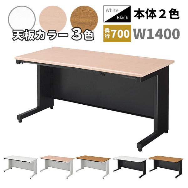 【日本製】スチール平机/OC-SH147H-2/幅1400×奥行700×高さ700mm/本体2色/天板3色/SHシリーズ/100307