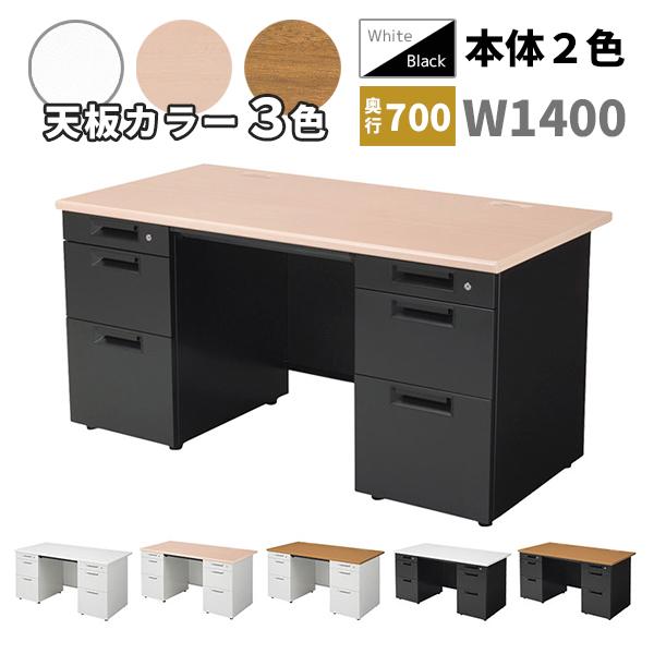 【日本製】スチール両袖机/OC-SH147R-2/幅1400×奥行700×高さ700mm/本体2色/天板3色/SHシリーズ/100312