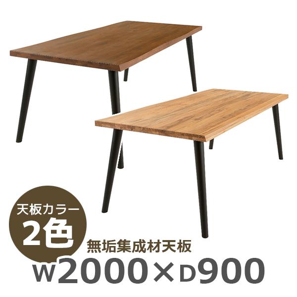 【別途送料】ミーティングテーブル/OZIN-200-□/幅2000×奥行900×高さ720mm/天板2色/OZINシリーズ/1001465