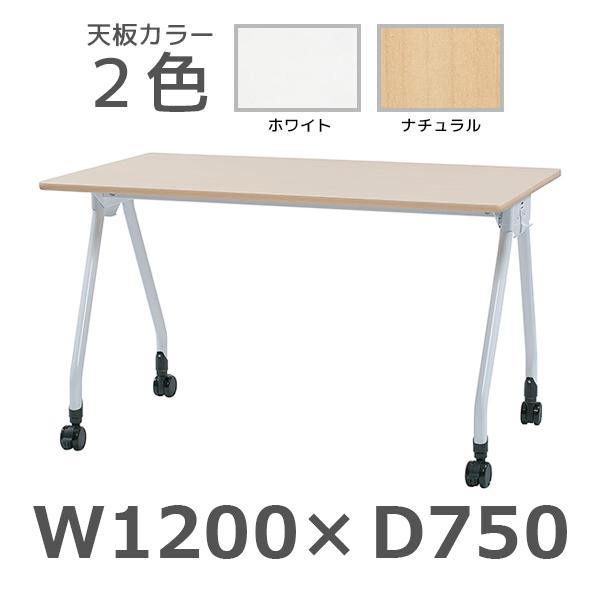 ミーティングテーブル/大型キャスター付/PAG-1275/幅1200×奥行750×高さ700mm/PAGシリーズ/1000874