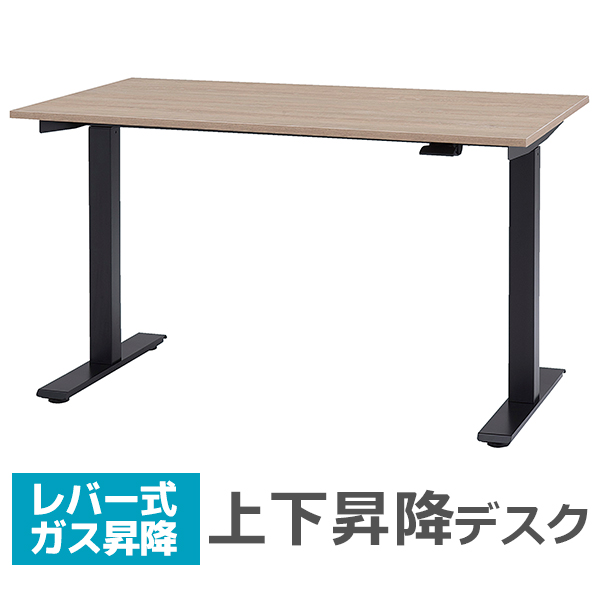 昇降デスク/PSH-B127-FO/ブラック×フォレスト天板/PSHシリーズ/1001344
