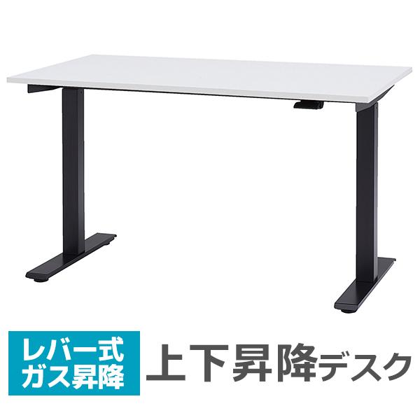 昇降デスク/PSH-B127-WH/ブラック×ホワイト天板/PSHシリーズ/1001345