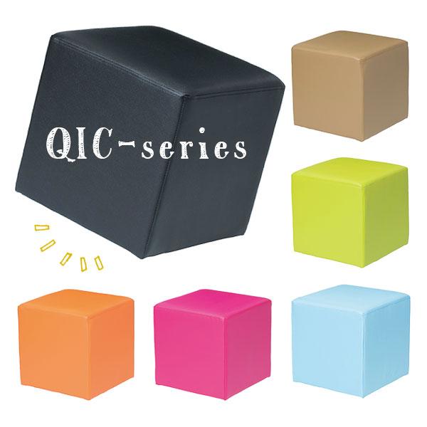 キューブスツール/QIC-400/幅400×奥行400×高さ400mm/QICシリーズ/1000960