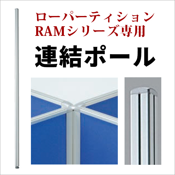 RAM-00SP