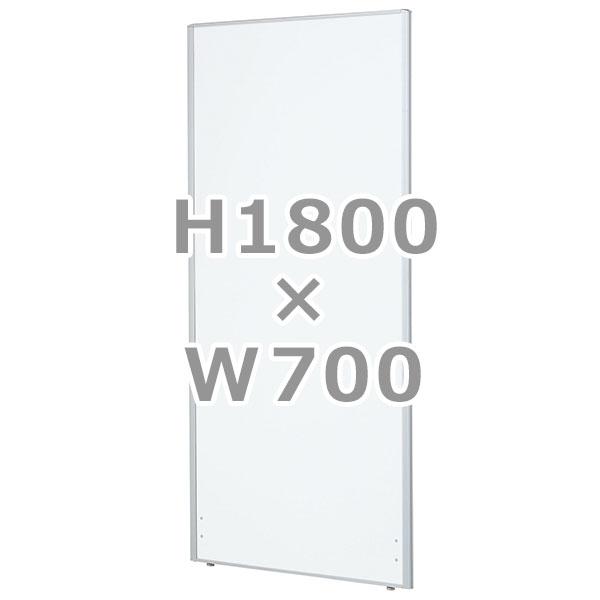 ローパーティション/全面スチールホワイト/RAM-1807S/高さ1800×幅700mm/ホワイト/RAMシリーズ/1000456