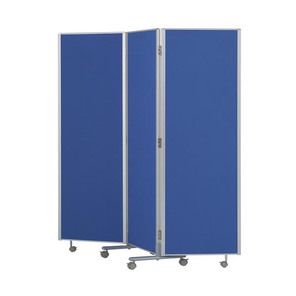 3連折りたたみパーティション/キャスター付き/布タイプ/RM3-CBL/幅1800×奥行24×高さ1800mm/ブルー/RM3シリーズ/5002