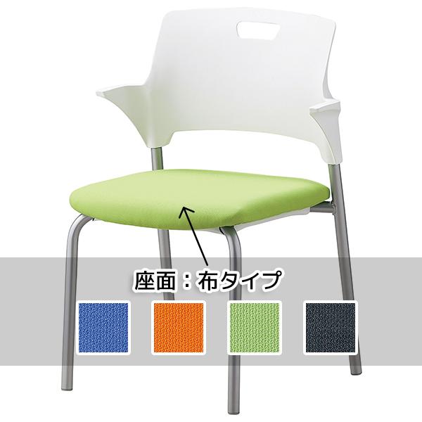 スタッキングチェア/布タイプ/SAIN-24/SAINシリーズ/1000952