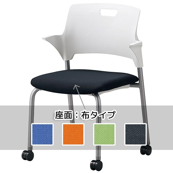 スタッキングチェア/キャスター付/布タイプ/SAIN-25C/SAINシリーズ/1000953