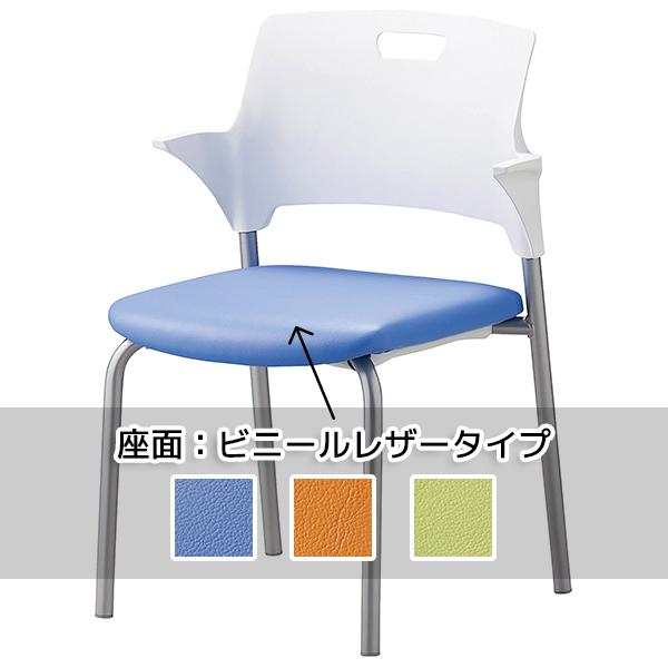 スタッキングチェア/抗菌・防汚ビニールレザータイプり/SAIN-P24/SAINシリーズ/1000950