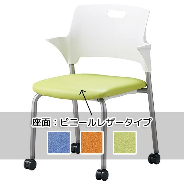 スタッキングチェア/キャスター付/抗菌・防汚ビニールレザータイプ/SAIN-P25C/SAINシリーズ/1000951