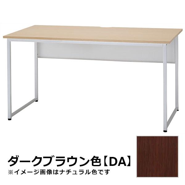 ワークデスク/SFD-147-DB/幅1400×奥行700mm/ダークブラウン/SFDシリーズ/1000469