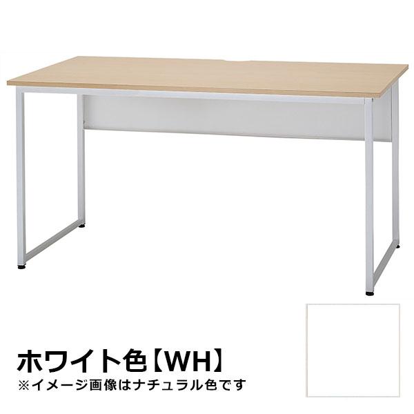 ワークデスク/SFD-147-WH/幅1400×奥行700mm/ホワイト/SFDシリーズ/1000467