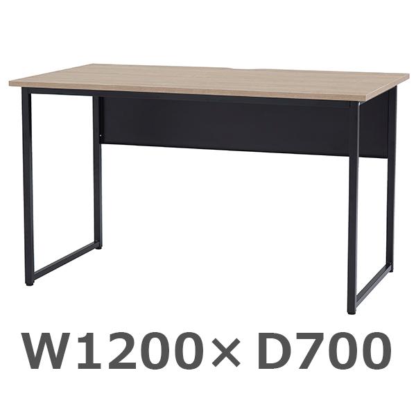 ワークデスク/SFD-B127-FO/ブラック×フォレスト天板/SFDシリーズ/1001337
