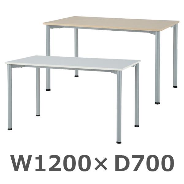 ミーティングテーブル/T4-127/幅1200×奥行700×高さ700mm/T4シリーズ/10501