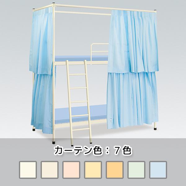 福祉施設向けベッド/2段ベッドカーテン付/TBIN-1160/幅2060×奥行990×高さ2230mm/1000675