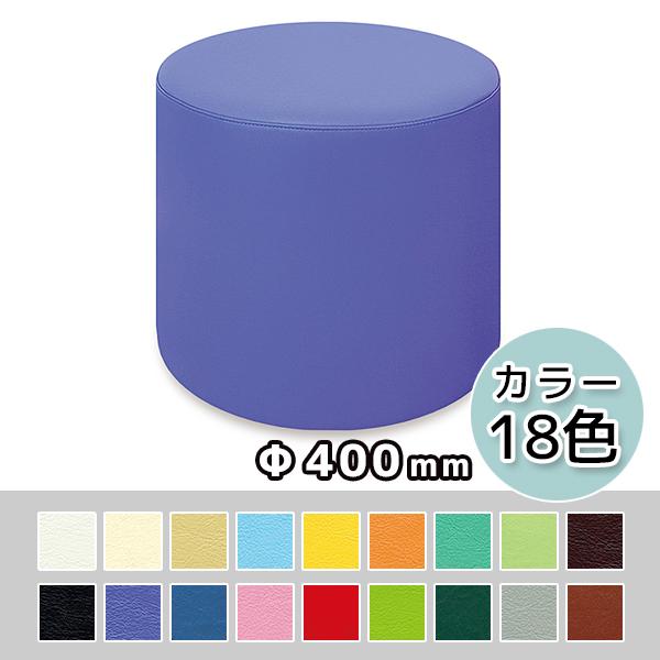 丸イス/耐アルコール・抗菌・防汚レザー/TBIN-48/400φ×高さ400mm/1000697
