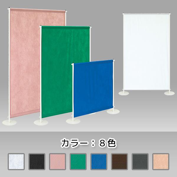 単体スクリーン/幅4サイズ・高さ4サイズから選択可能/TBIN-515/1000694