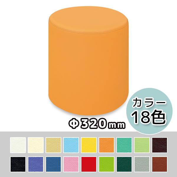 丸イス/耐アルコール・抗菌・防汚レザー/TBIN-558/320φ×高さ400mm/1000696