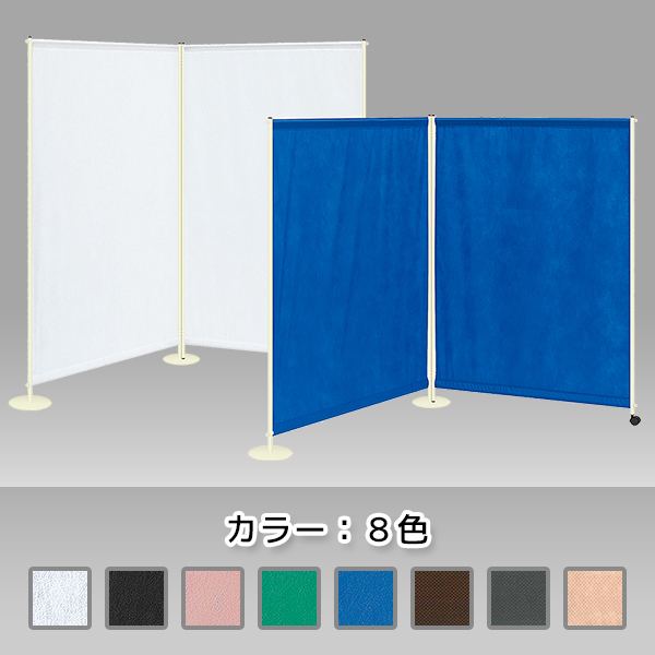 2連スクリーン/幅2000・高さ4サイズから選択可能/TBIN-669/1000695
