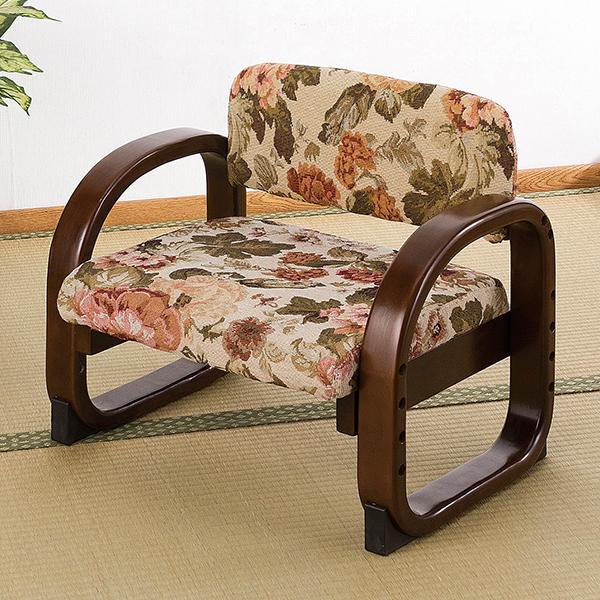 座椅子/TKIN-5546AK/幅550×奥行420×高さ460mm/1000693