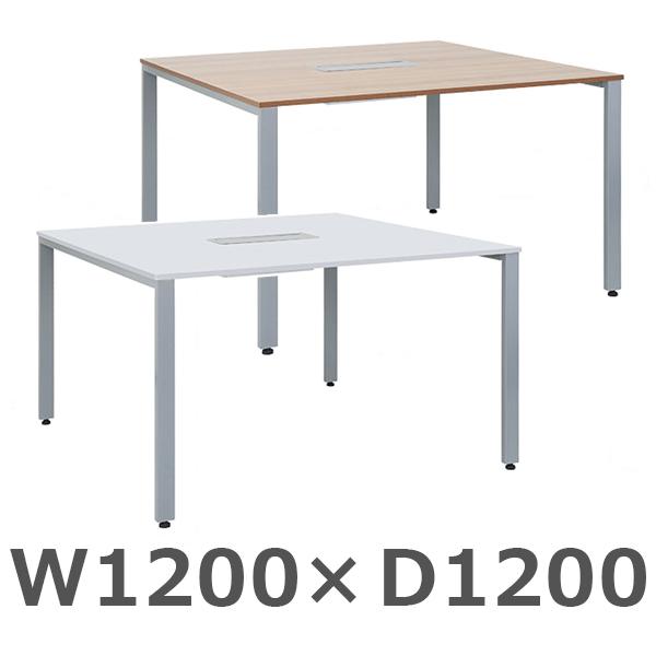 スクエアマルチテーブル/TKS-1212-□/幅1200×奥行1200×高さ700mm/2色/269193