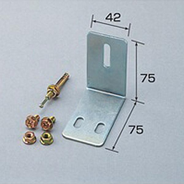 壁固定金具TKU-2