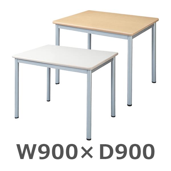 ミーティングテーブル/TL-0909/幅900×奥行900×高さ700mm/TLシリーズ/10265