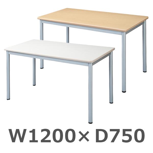 ミーティングテーブル/TL-1275/幅1200×奥行750×高さ700mm/TLシリーズ/10263