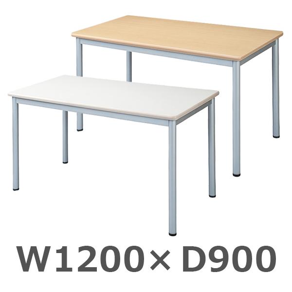 ミーティングテーブル/TL-1290/幅1200×奥行900×高さ700mm/TLシリーズ/10261