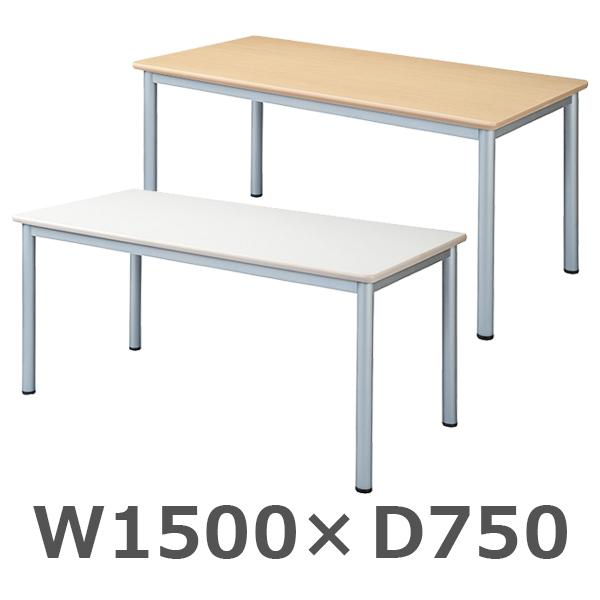 ミーティングテーブル/TL-1575/幅1500×奥行750×高さ700mm/TLシリーズ/10259