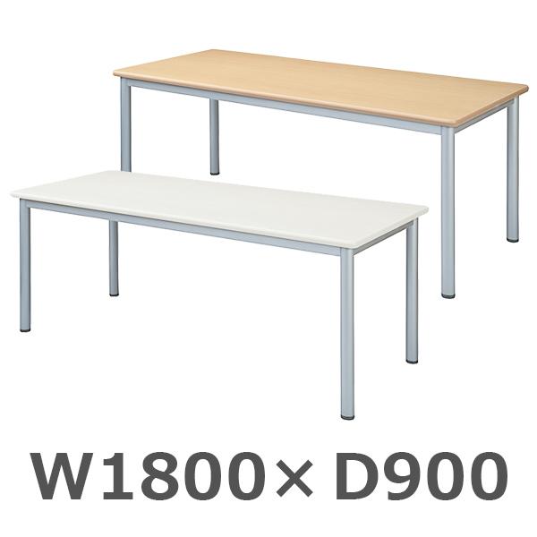 ミーティングテーブル/TL-1890/幅1800×奥行900×高さ700mm/TLシリーズ/10253