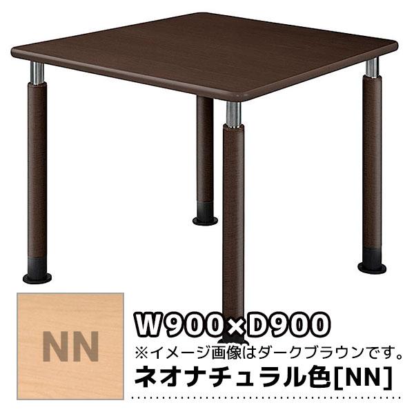 福祉施設向けテーブル/上下昇降式/脚は3タイプから選べます/UFT-0909-NN/幅900×奥行900mm/ネオナチュラル木目柄/1000082