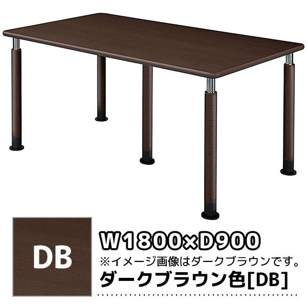 福祉施設向けテーブル/上下昇降式/脚は3タイプから選べます/UFT-5T1890-DB/幅1800×奥行900mm/ダークブラウン木目柄/1000095