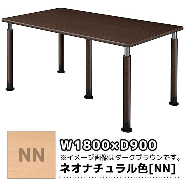 福祉施設向けテーブル/上下昇降式/脚は3タイプから選べます/UFT-5T1890-NN/幅1800×奥行900mm/ネオナチュラル木目柄/1000094